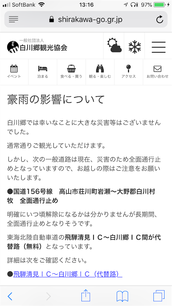 f:id:yoshiya218:20180831131753p:image