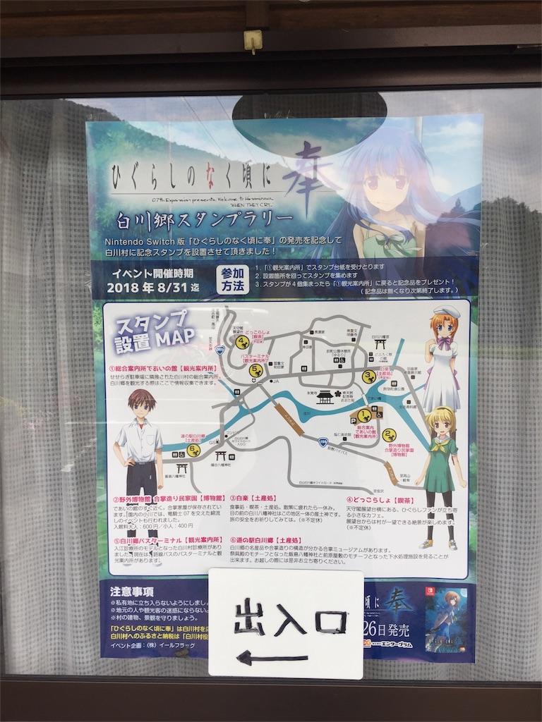 f:id:yoshiya218:20180906000024j:image