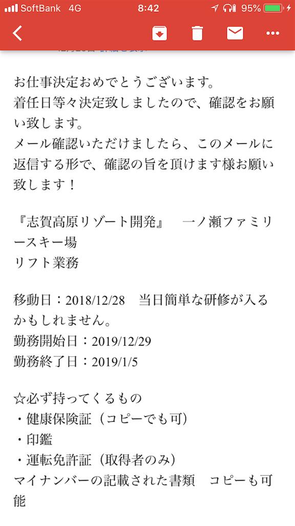 f:id:yoshiya218:20181228195902p:image