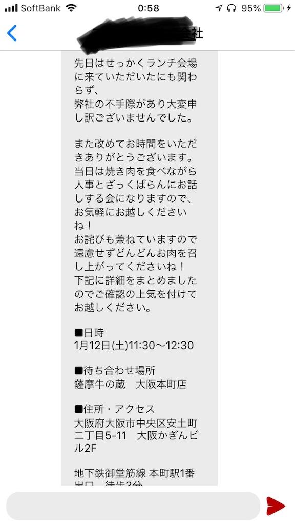 f:id:yoshiya218:20190114224907j:image