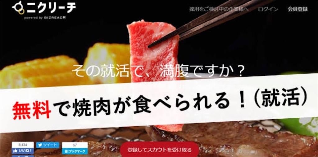 f:id:yoshiya218:20190115013815j:image