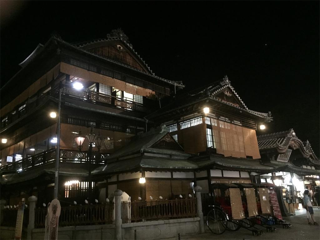 f:id:yoshiya218:20190821154213j:image