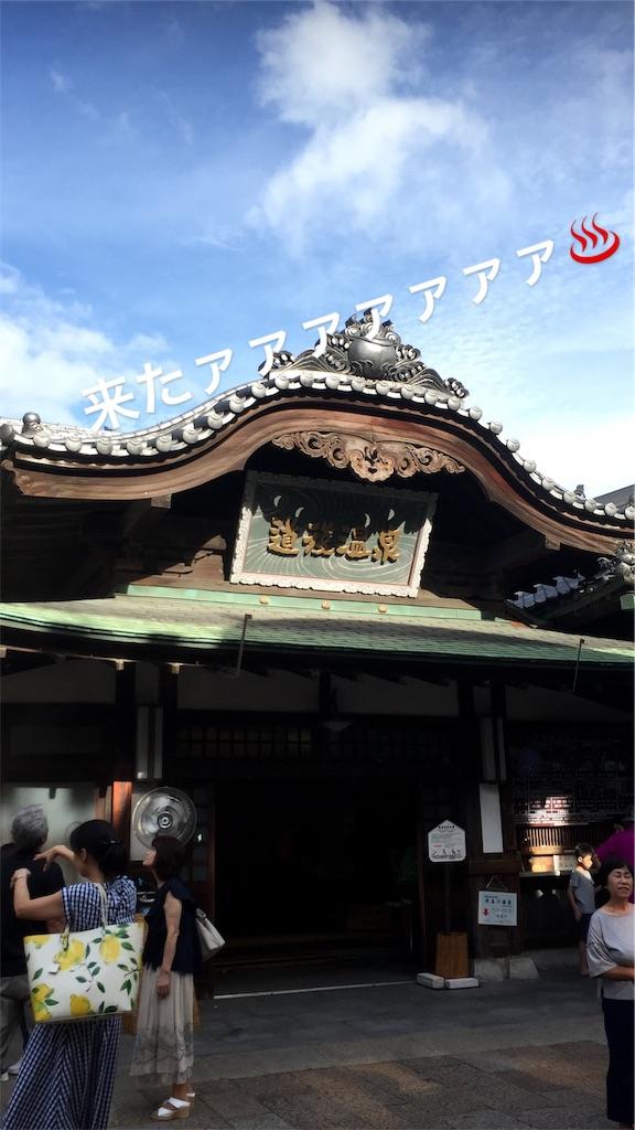 f:id:yoshiya218:20190821154222j:image