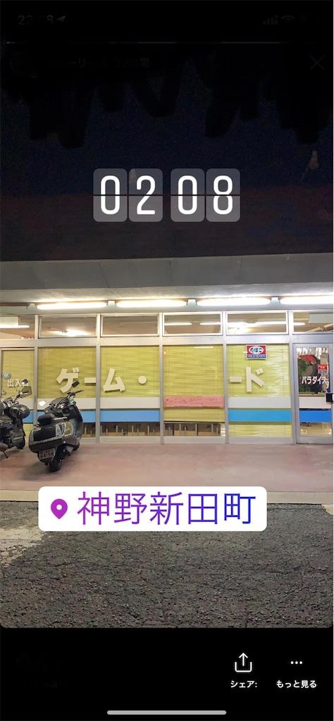 f:id:yoshiya218:20190828003237j:image