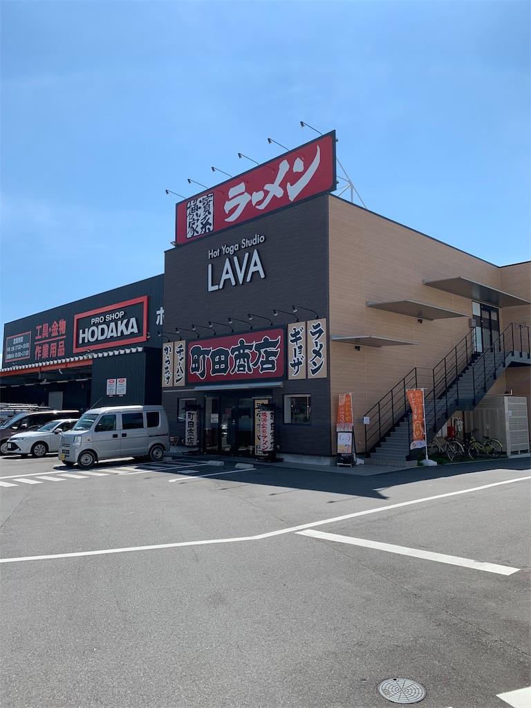f:id:yoshiya218:20190905142946j:image
