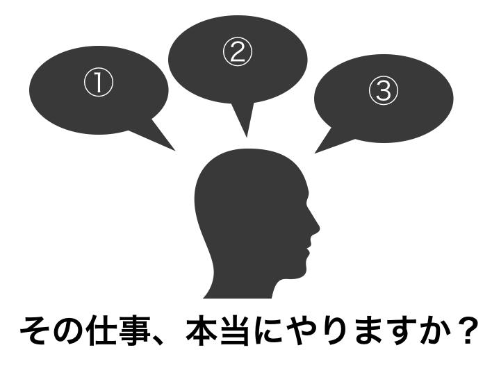 f:id:yoshiya_na:20200109002152p:plain