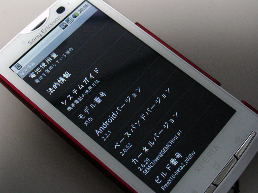 20110126210343