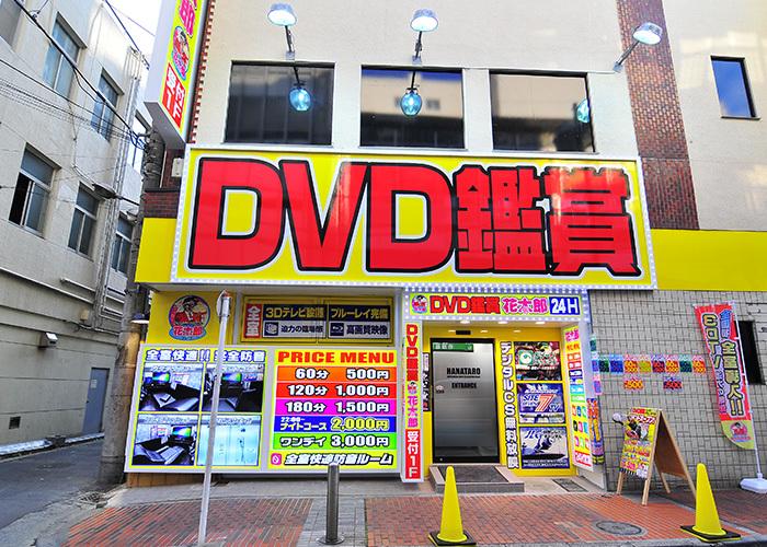 f:id:yoshiyama3:20160412181349j:plain