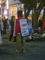 f:id:yoshiyama3:20160914110703j:plain