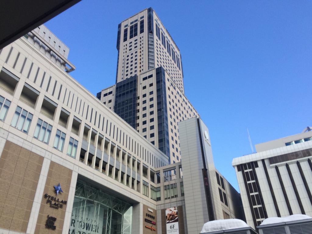 f:id:yoshiyoshi10:20170214083739j:plain