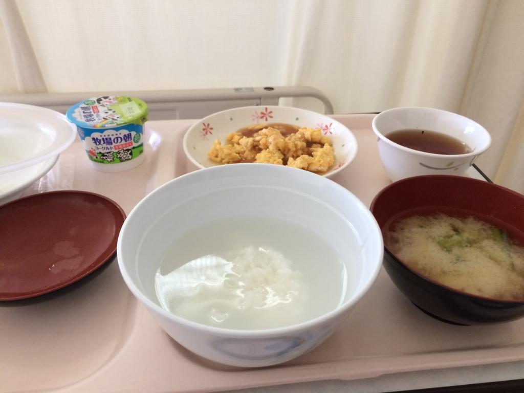 f:id:yoshiyoshi10:20170417222520j:plain