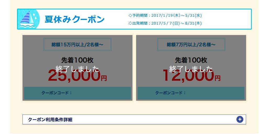 f:id:yoshiyoshi10:20170422002248p:plain