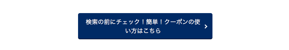 f:id:yoshiyoshi10:20170422003057p:plain