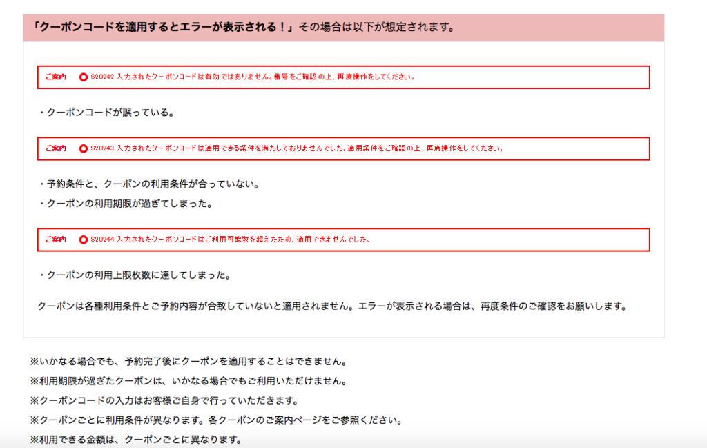 f:id:yoshiyoshi10:20170422003832p:plain
