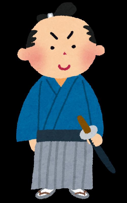 f:id:yoshiyoshi10:20170522161749p:plain