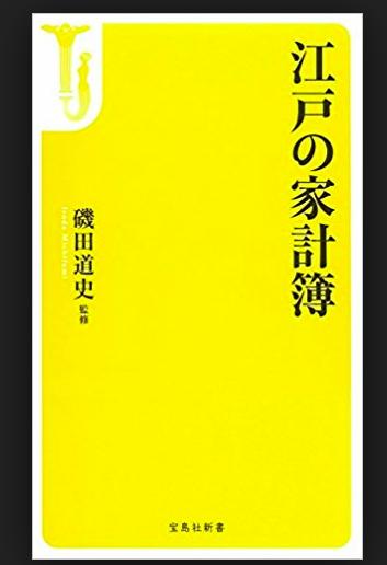 f:id:yoshiyoshi10:20170522162826p:plain
