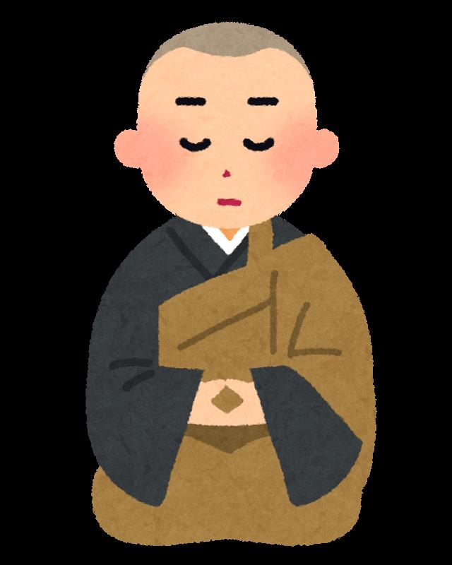 f:id:yoshiyoshi10:20170617160500p:plain