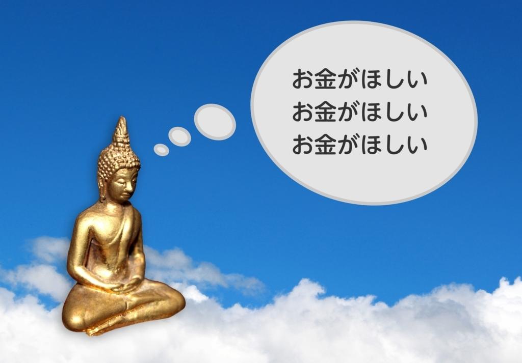 f:id:yoshiyoshi10:20170713233942j:plain