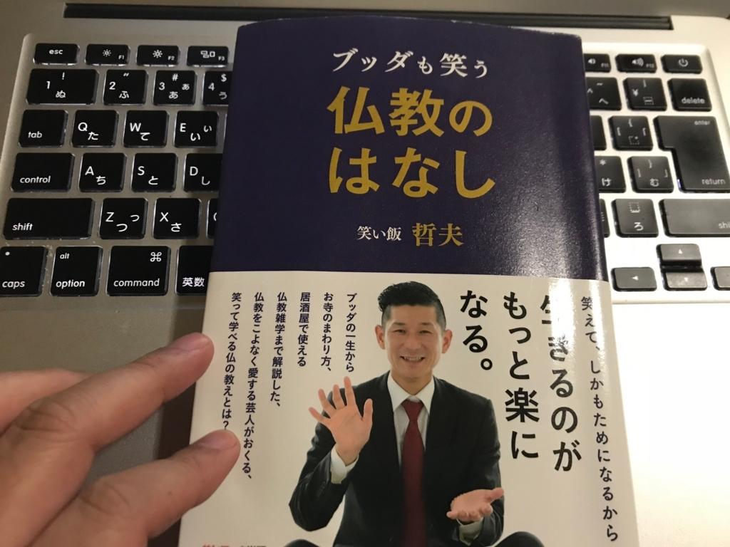 f:id:yoshiyoshi10:20171217170358j:plain