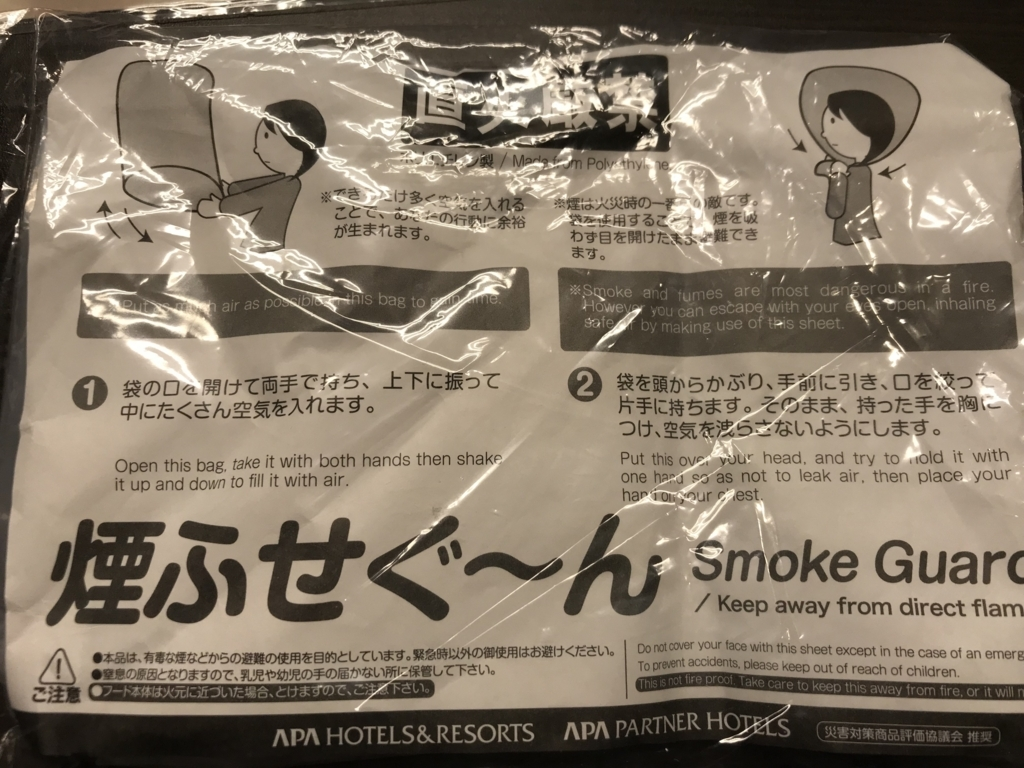 f:id:yoshiyoshi10:20180111161046j:plain