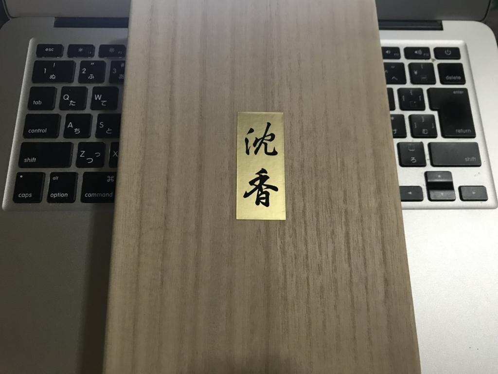 f:id:yoshiyoshi10:20180514164754j:plain