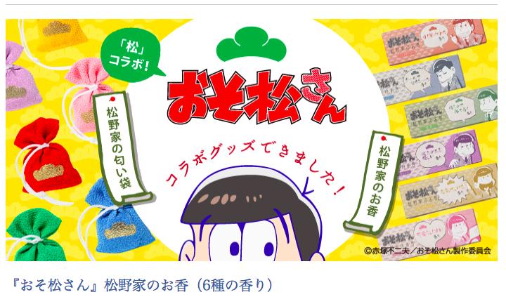 f:id:yoshiyoshi10:20180514181344p:plain