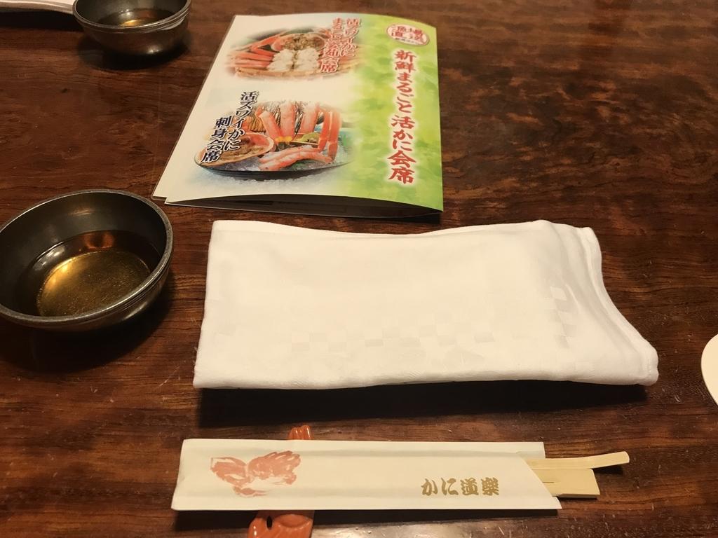 f:id:yoshiyoshi10:20180916145826j:plain