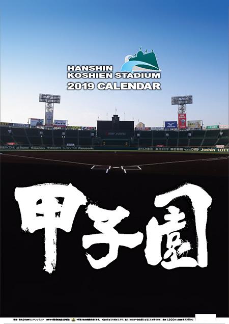 f:id:yoshiyoshi10:20190824174901j:plain