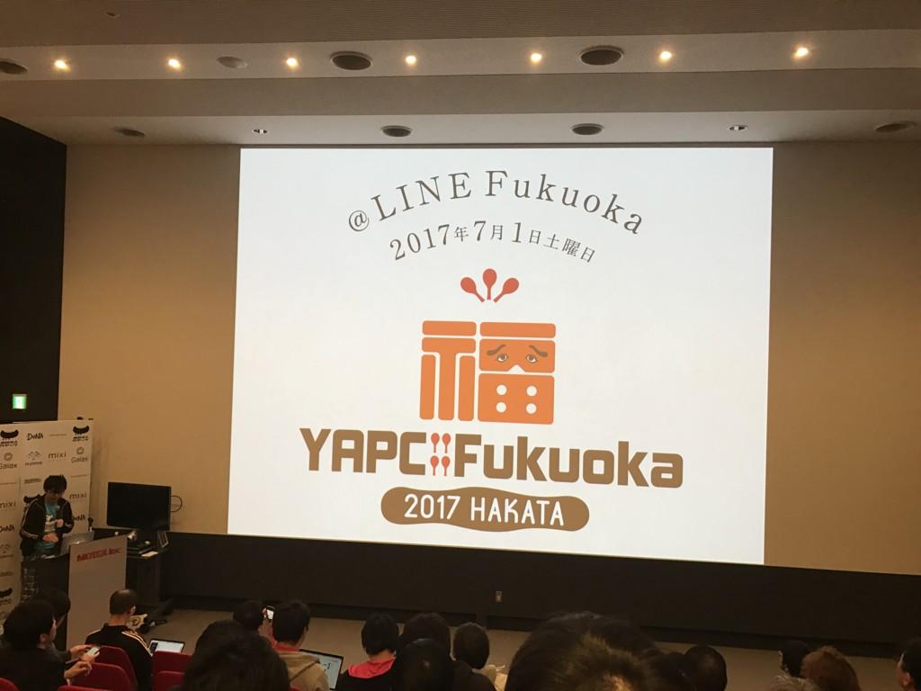 f:id:yoshiyoshifujii:20170304190705j:plain