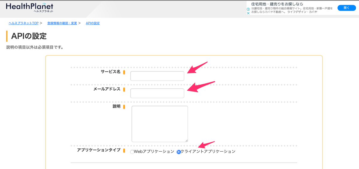 f:id:yoshiyoshifujii:20191229134941p:plain