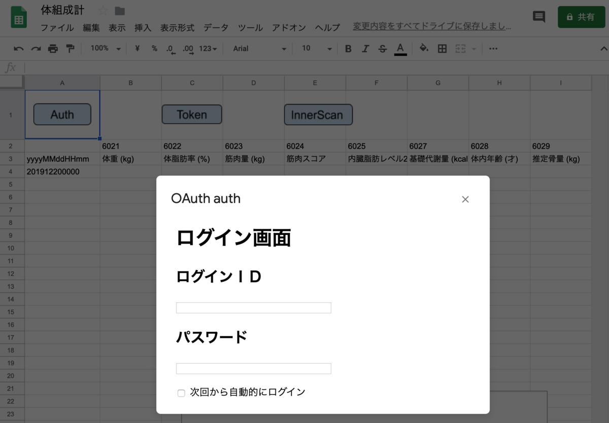 f:id:yoshiyoshifujii:20191229140013p:plain