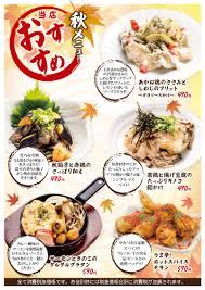 f:id:yoshiyoshiyoshix:20200820111429j:plain