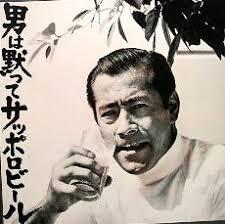 """<img src="""""""" alt=""""アナログ人間"""">"""