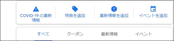f:id:yoshiyoshiyoshix:20200903181415p:plain