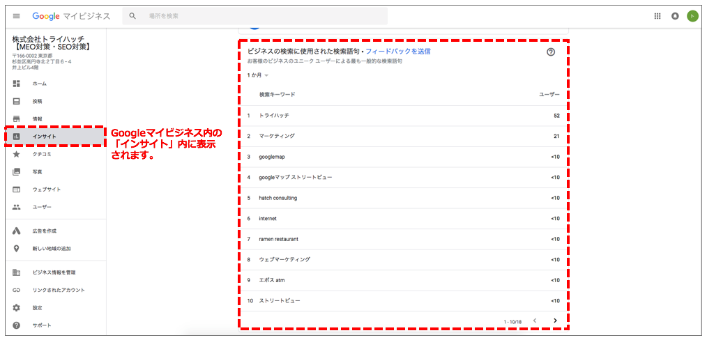 f:id:yoshiyoshiyoshix:20200919021100p:plain