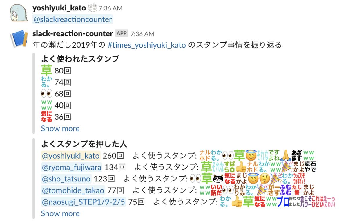 f:id:yoshiyuki-kato:20191221074808p:plain
