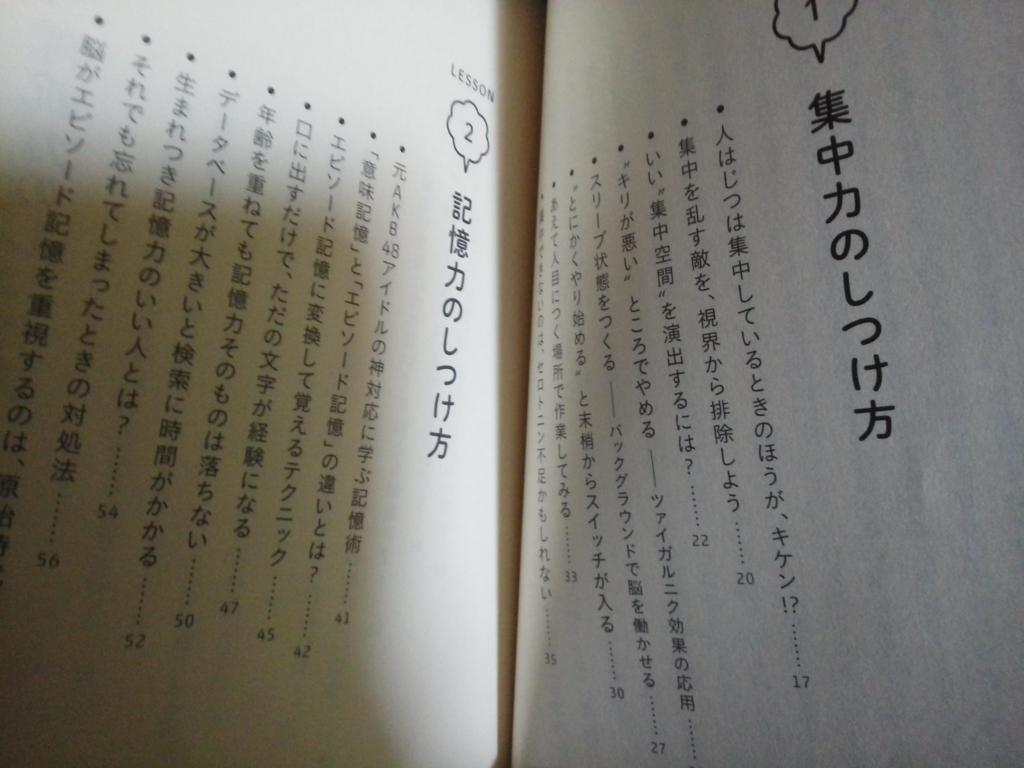 f:id:yoshiyuki01:20170521214904j:plain