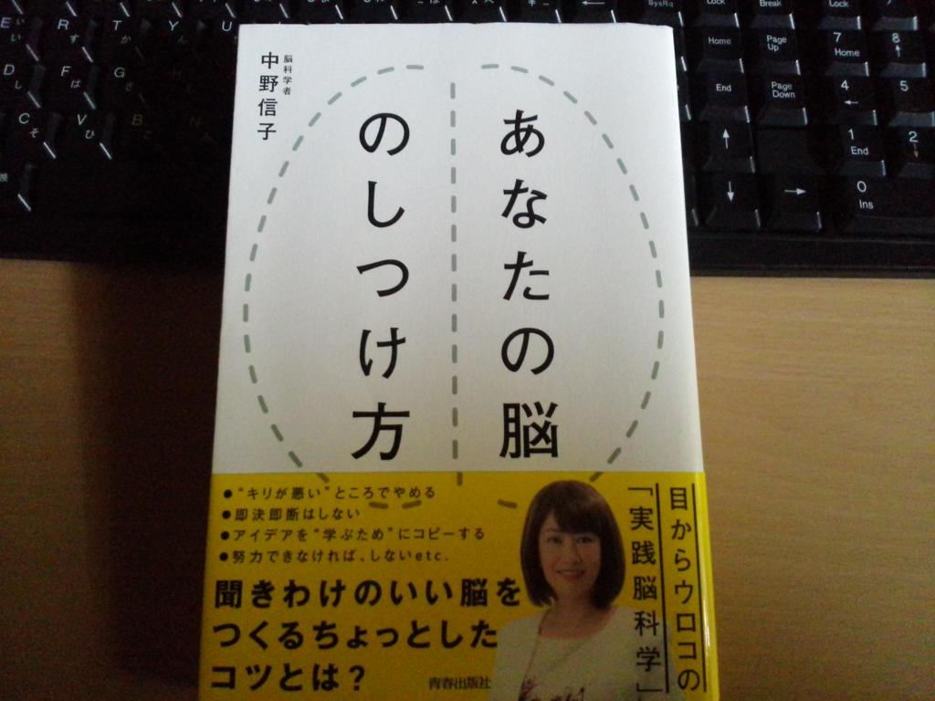 f:id:yoshiyuki01:20170521214910j:plain