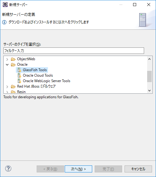 f:id:yoshiyuki9026:20170322005957p:plain