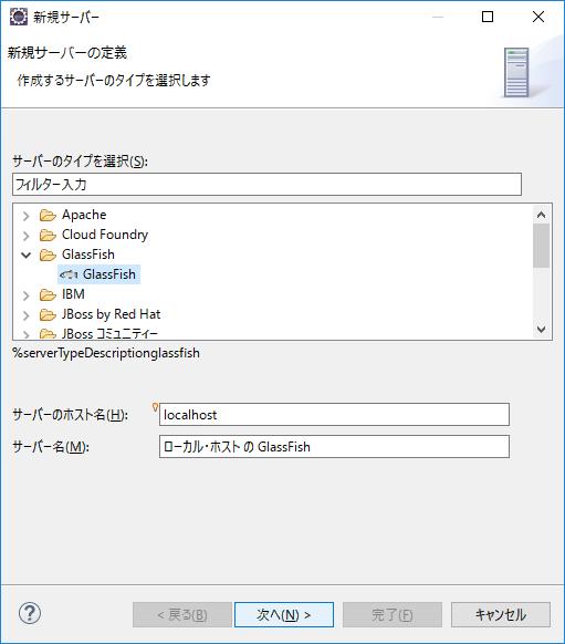 f:id:yoshiyuki9026:20170322010145p:plain