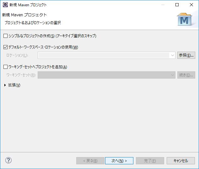 f:id:yoshiyuki9026:20170322014528p:plain