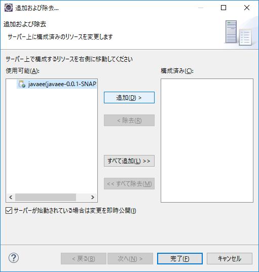 f:id:yoshiyuki9026:20170322015302p:plain
