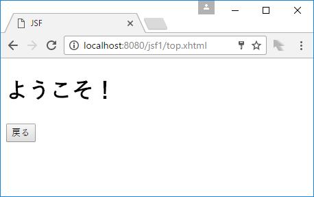 f:id:yoshiyuki9026:20170401111700p:plain