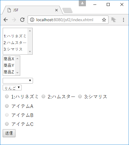 f:id:yoshiyuki9026:20170406232745p:plain