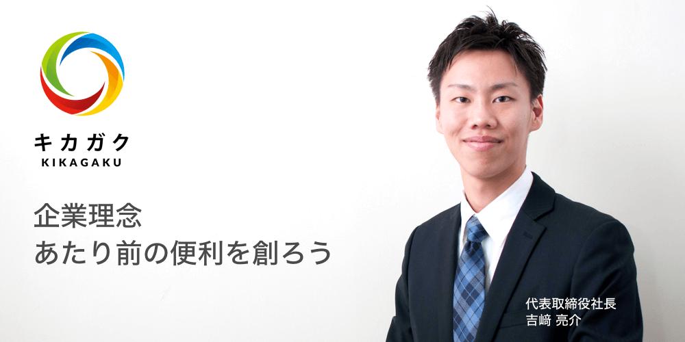 f:id:yoshizaki_kkgk:20170201125743p:plain