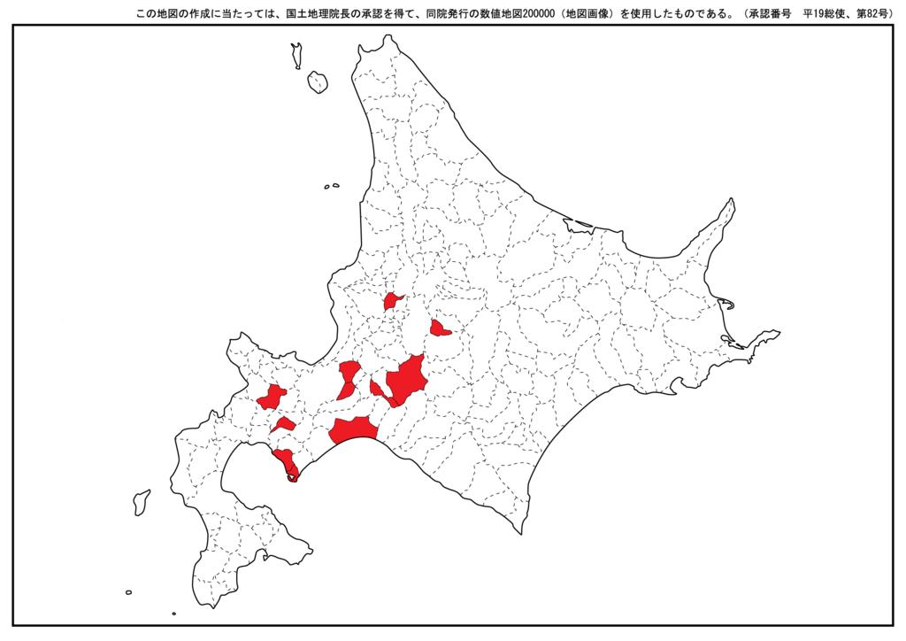 f:id:yoshizawa_yoshizawa:20180809215224p:plain