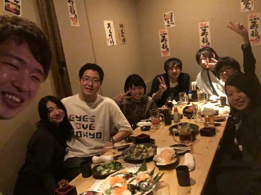 f:id:yoshizawa_yoshizawa:20180817230017j:plain