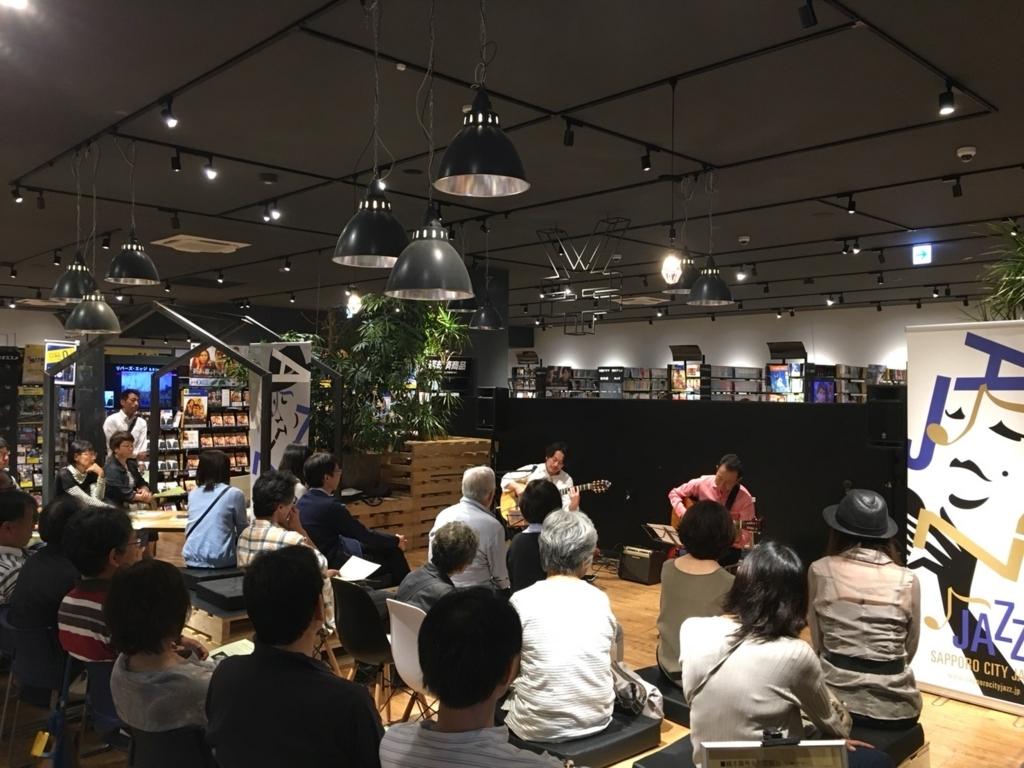 f:id:yoshizawa_yoshizawa:20180819211706j:plain