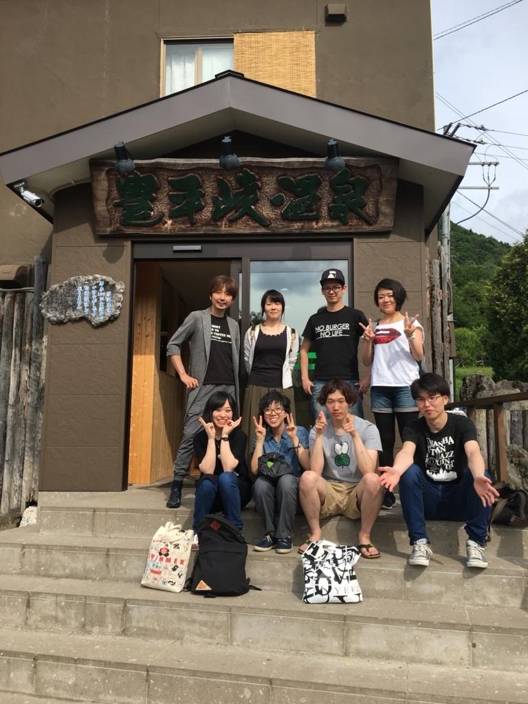 f:id:yoshizawa_yoshizawa:20180821235146j:plain