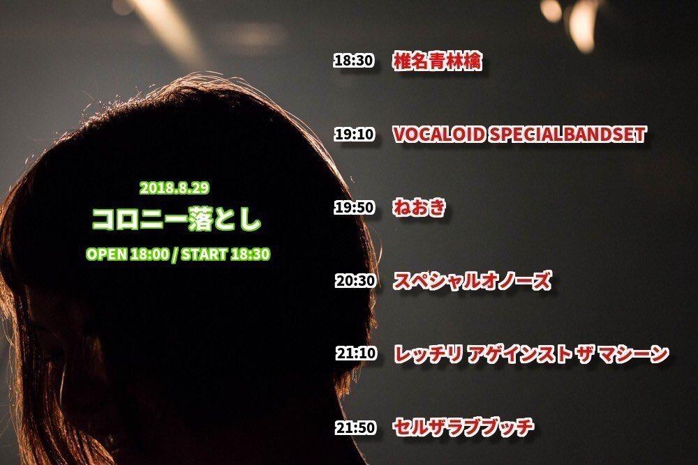 f:id:yoshizawa_yoshizawa:20180828183537j:plain